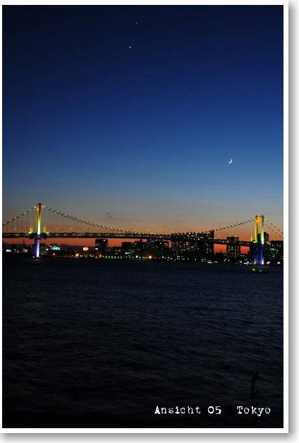 TokioDsc_4799.jpg