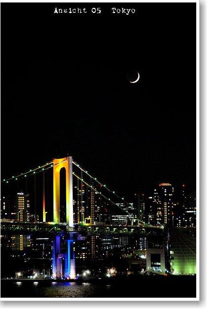 TokioDsc_4838.jpg