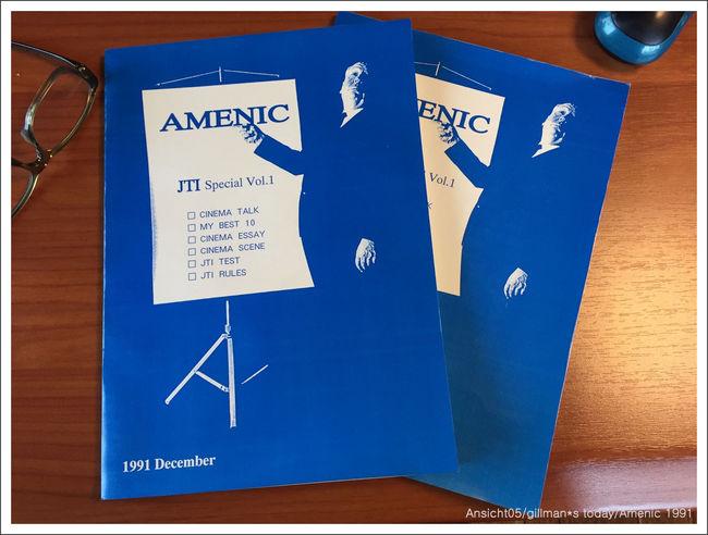 Amenic1991a.jpg