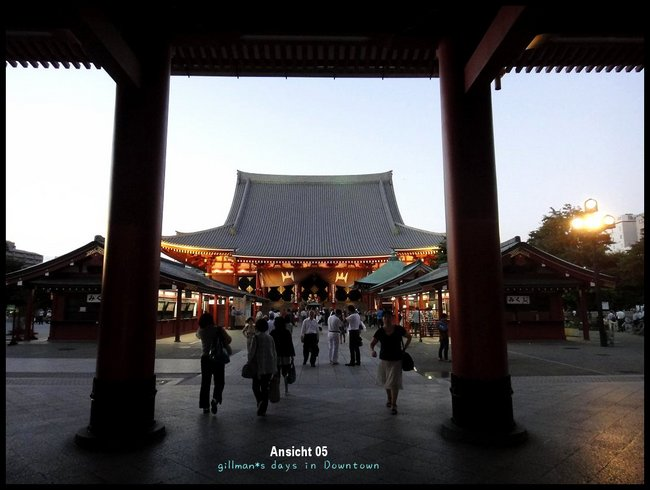 AsakusaDSC00466.jpg