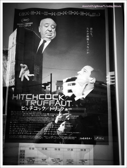 HitchPoster02.jpg