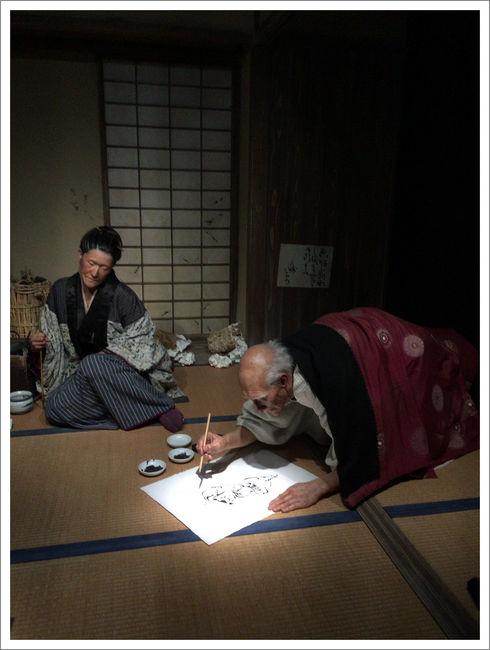 Hokusai2016.jpg