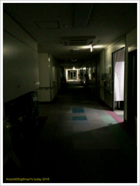 KrankenhausNacht2016b.jpg