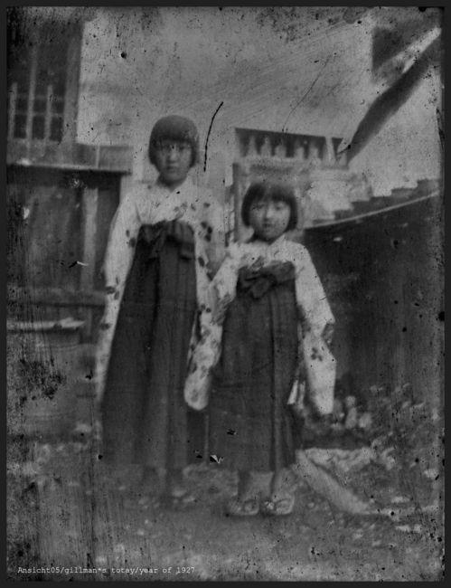 みちい7歳1927年昭和2年smrs.jpg