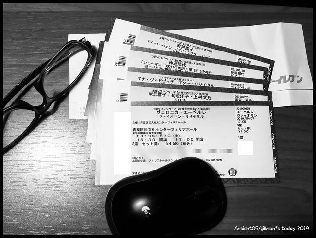 bilett2019b.jpg